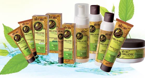 bielita-viteks-naturalnaya-organicheskaya-kosmetika