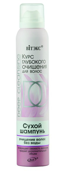 suhoy-shampun-viteks-belorusskiy
