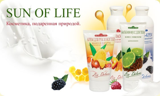 liv-delano-sun-of-life-belorusskaya-kosmetika