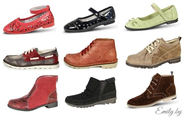 86a7b38b6 Детская обувь Сан Марко и Шаговита — EMILY