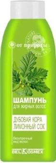 shampun-dlya-zhirnykh-volos-belkosmeks