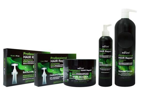 belita-vitex-professional-hair-repair-shampun-maska