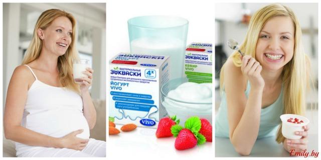 domashniy-yogurt-s-zakvaskoy-vivo-kak-gotovit-set