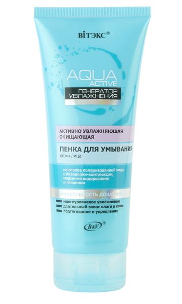 penka-dlya-uyvaniya-aqua-active