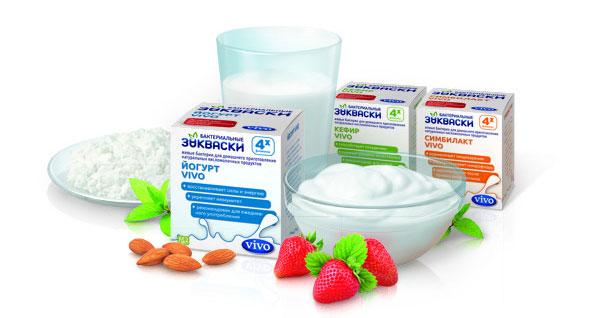 zakvaski-vivo-dlya-yogurta
