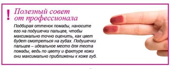 poleznyy-sovet-luchshaya-belorusskaya-kosmetika